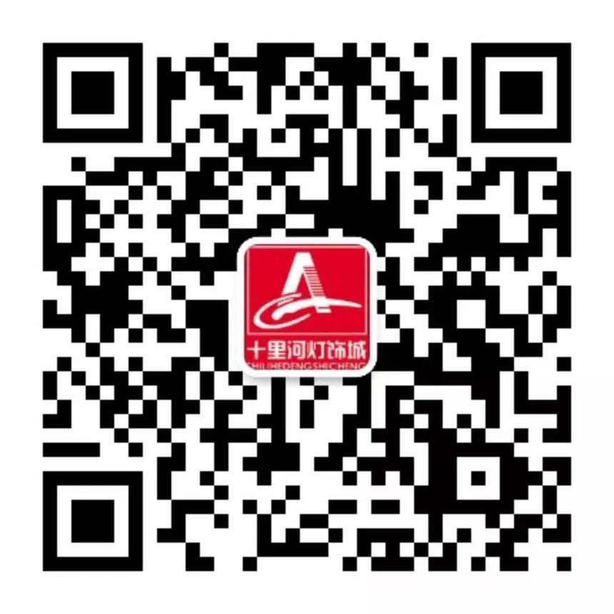 雷电竞app下载雷电竞首页城